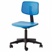 АЛЬРИК Рабочий стул,синий
