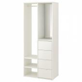 САНДЛАНДЕТ Открытый гардероб,белый