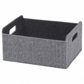БЕСТО Коробка,серый